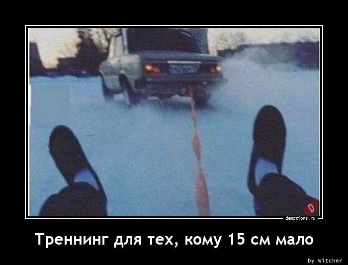 1605349205_Trenning-dlya-teh-ko.jpg