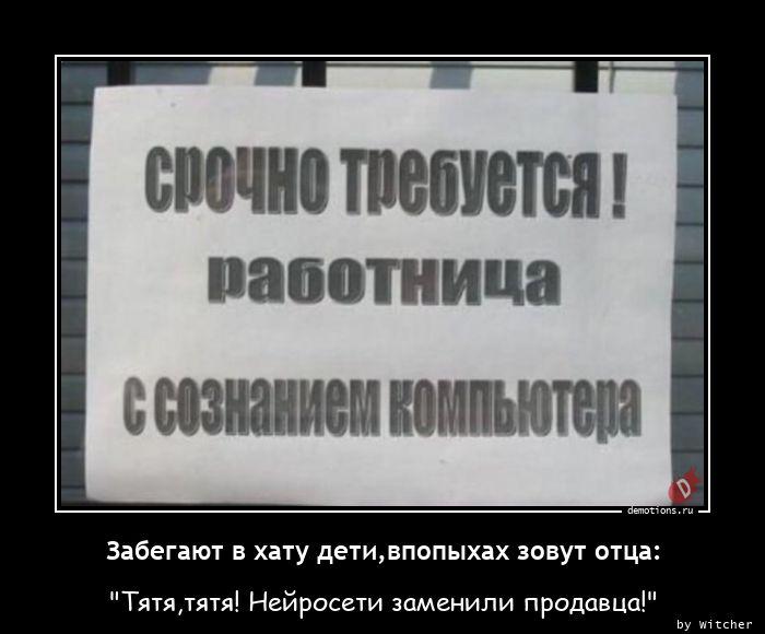 1605281442_Zabegayut-v-hatu-det.jpg