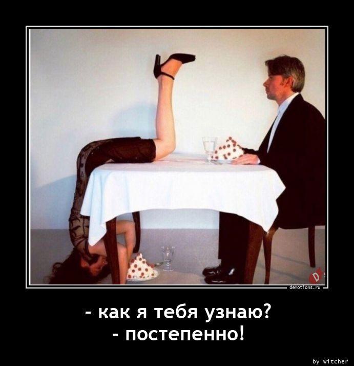 1605083668_-kak-ya-tebya-uznayu.jpg