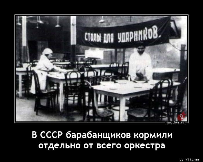 1605008897_V-SSSR-barabanschiko.jpg