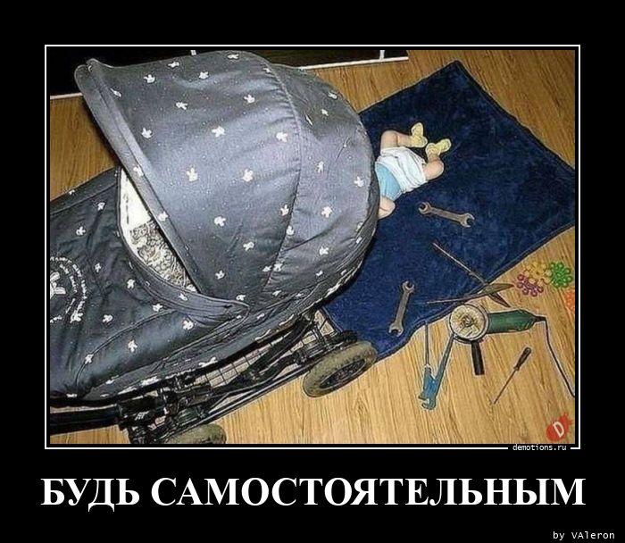 1606111391_BUD-SAMOSTOYaTELNYM.jpg