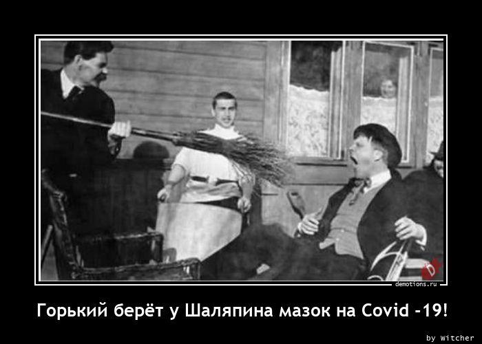 1605951355_Gorkiy-beret-u-Shaly.jpg