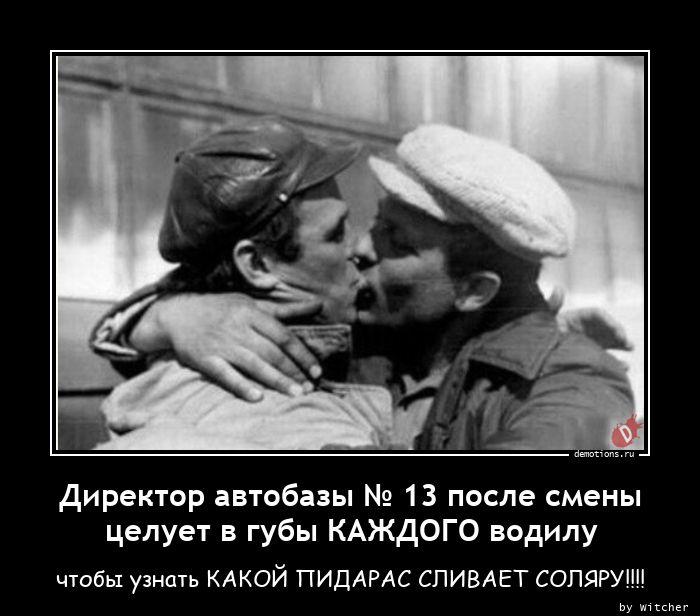 1605622817_Direktor-avtobazy-13.jpg