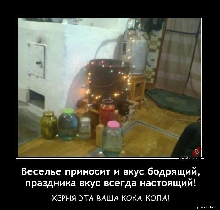 1606317030_Vesele-prinosit-i-vk.jpg