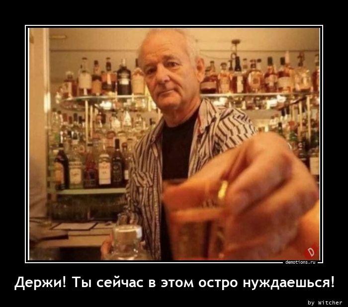 1606208033_Derzhi-Ty-seychas-v-.jpg