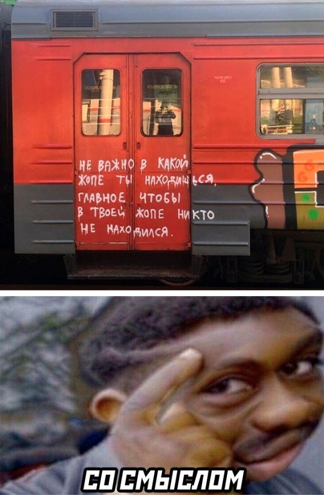 fotopodborka-ponedelnika-27-foto_22.jpg