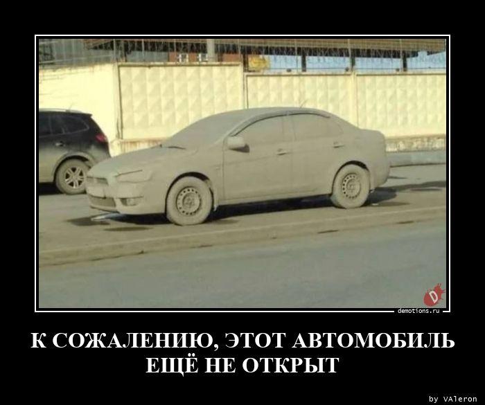 1608163909_K-SOZhALENIYu-ETOT-A.jpg