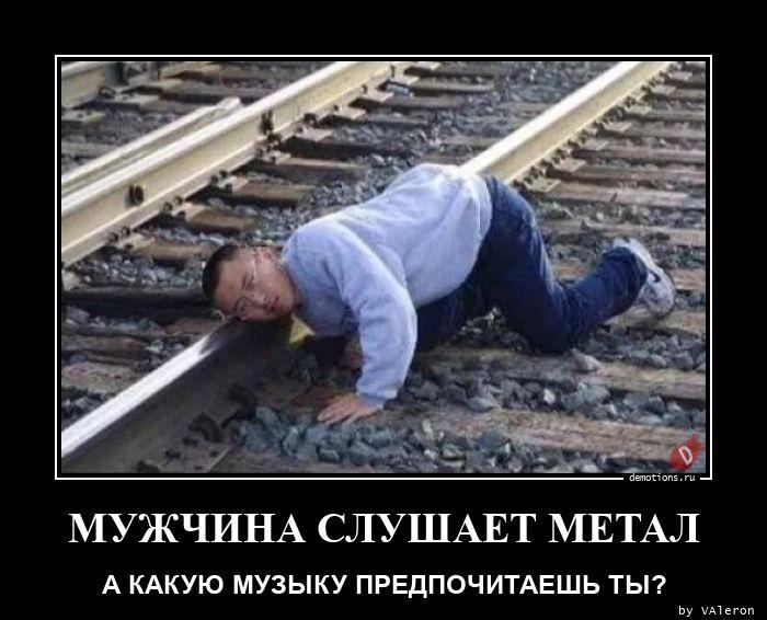 1608163788_MUZhChINA-SLUShAET-M.jpg
