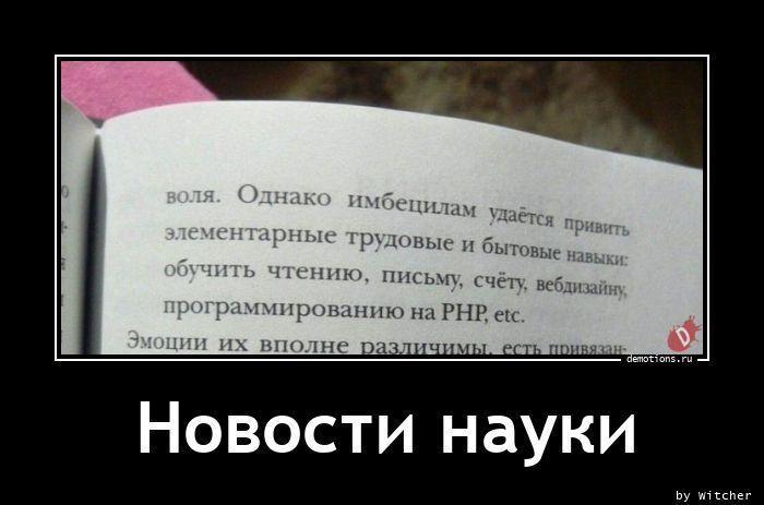 1608812645_Novosti-nauki.jpg