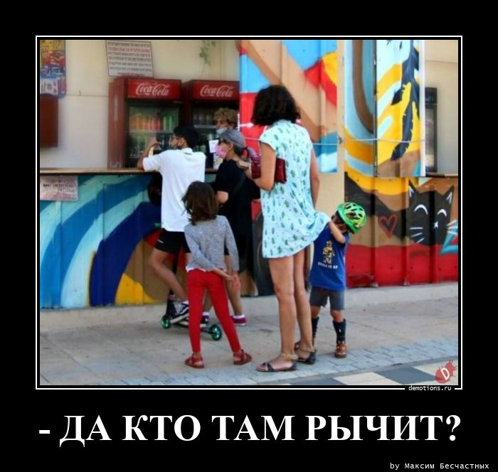 1608691509_-DA-KTO-TAM-RYChIT.jpg