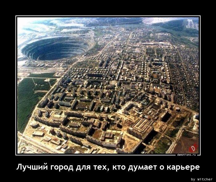 1612108302_Luchshiy-gorod-dlya-.jpg