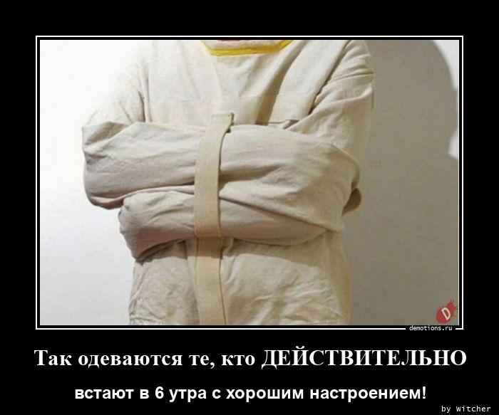 1612013663_Tak-odevayutsya-te-k.jpg