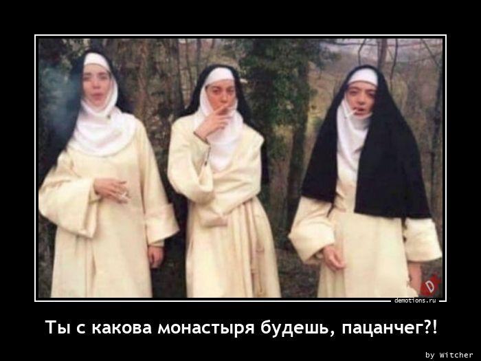 1611938798_Ty-s-kakova-monastyr.jpg
