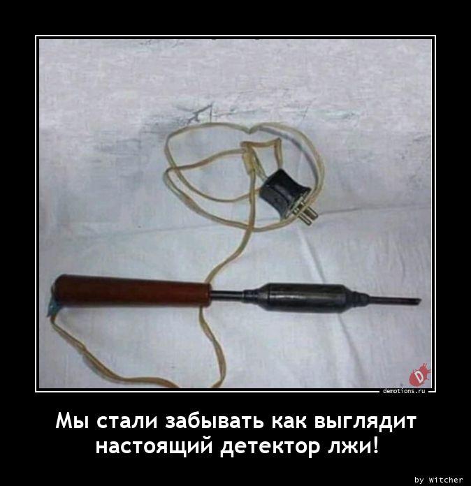 1611750298_My-stali-zabyvat-kak.jpg
