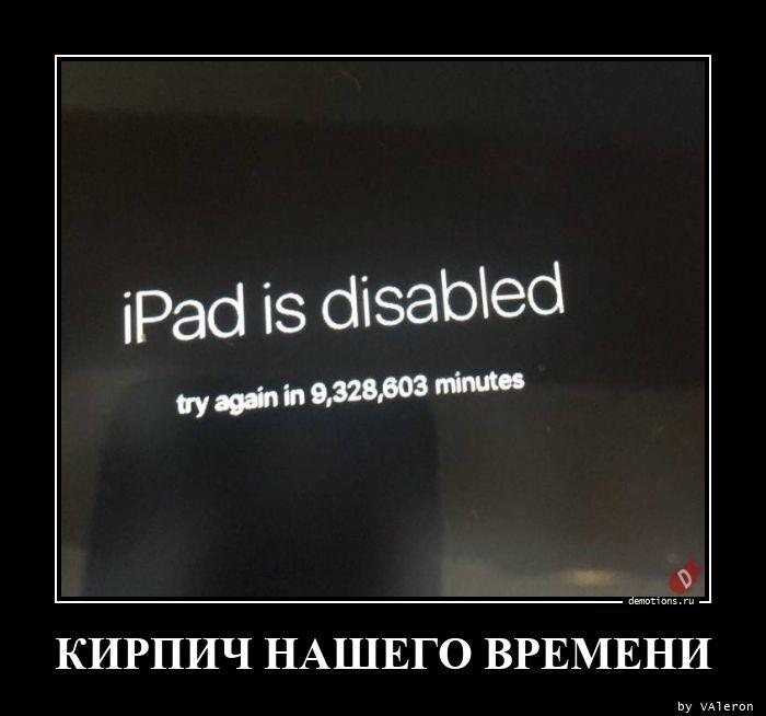 1611711434_KIRPICh-NAShEGO-VREM.jpg