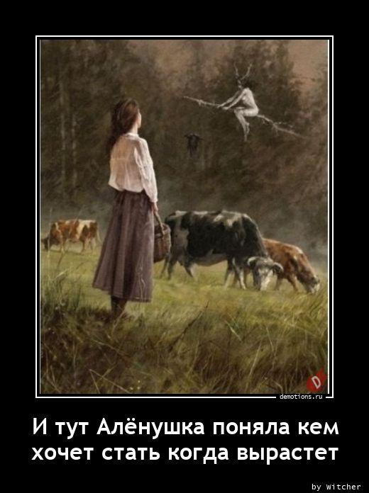 1611679476_I-tut-Alenushka-pony.jpg
