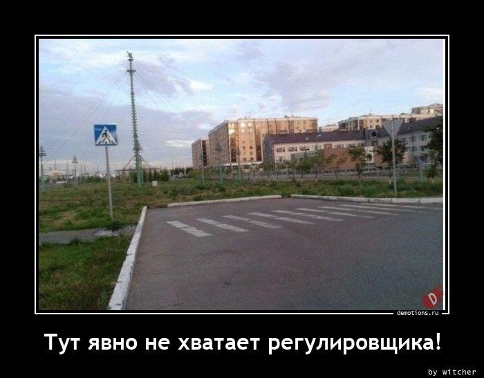 1612279311_Tut-yavno-ne-hvataet.jpg