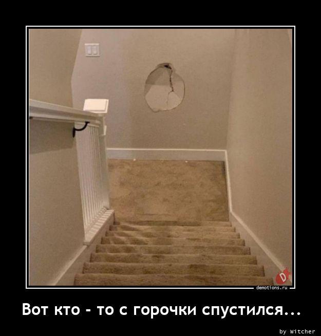 1612279914_Vot-kto-to-s-gorochk.jpg