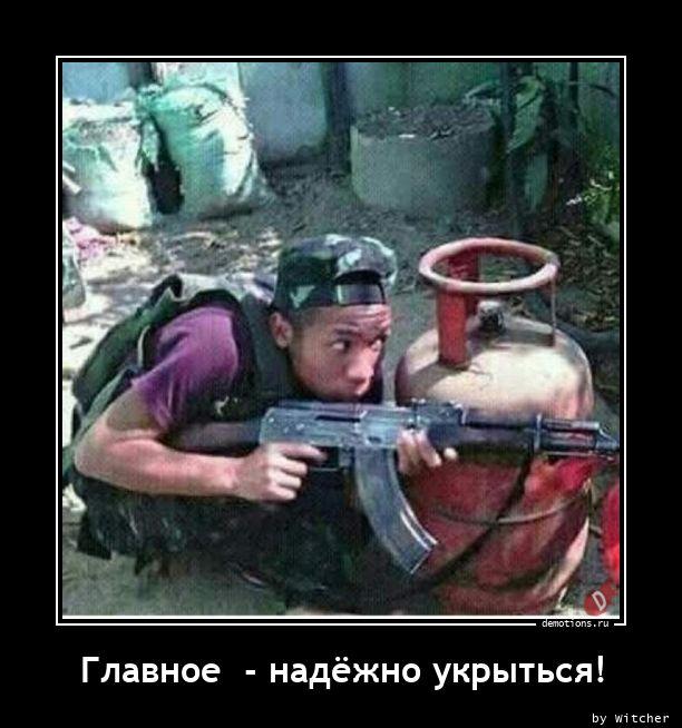 1612526091_Glavnoe-nadezhno-ukr.jpg