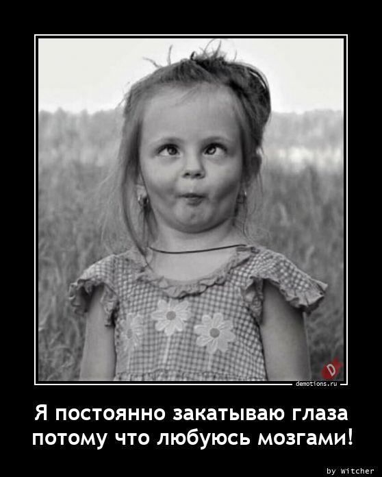 1612607386_Ya-postoyanno-zakaty.jpg