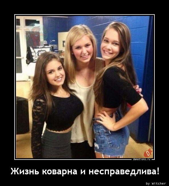 1613111123_Zhizn-kovarna-i-nesp.jpg