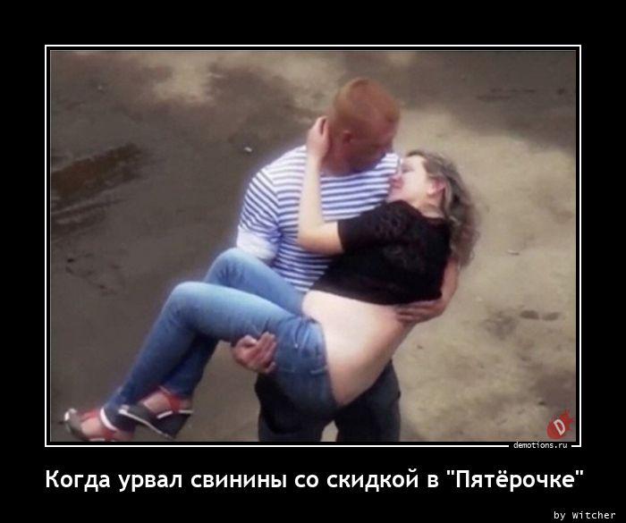 1612883049_Kogda-urval-svininy-.jpg