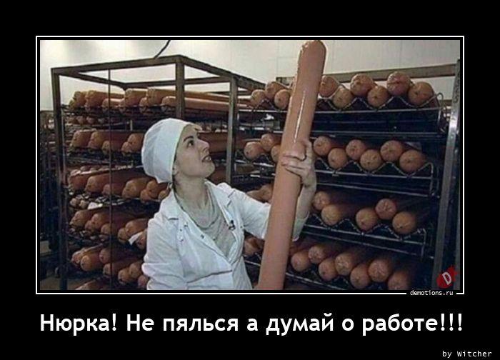 1613061264_Nyurka-Ne-pyalsya-a-.jpg