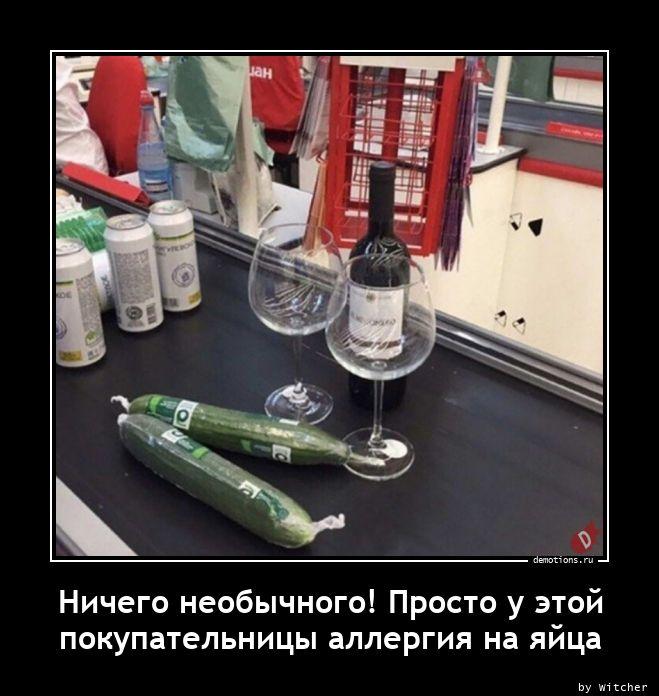 1613639799_Nichego-neobychnogo-.jpg