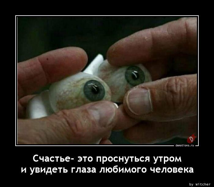 1613837471_Schaste-eto-prosnuts.jpg