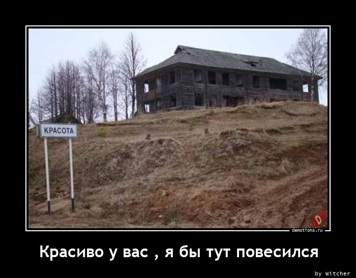 1613971444_Krasivo-u-vas-ya-by-.jpg
