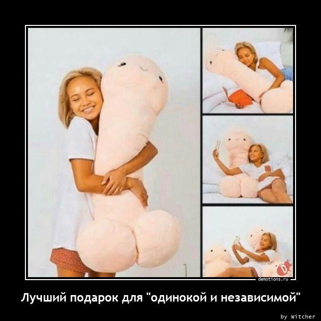 1613380102_Luchshiy-podarok-dly.jpg