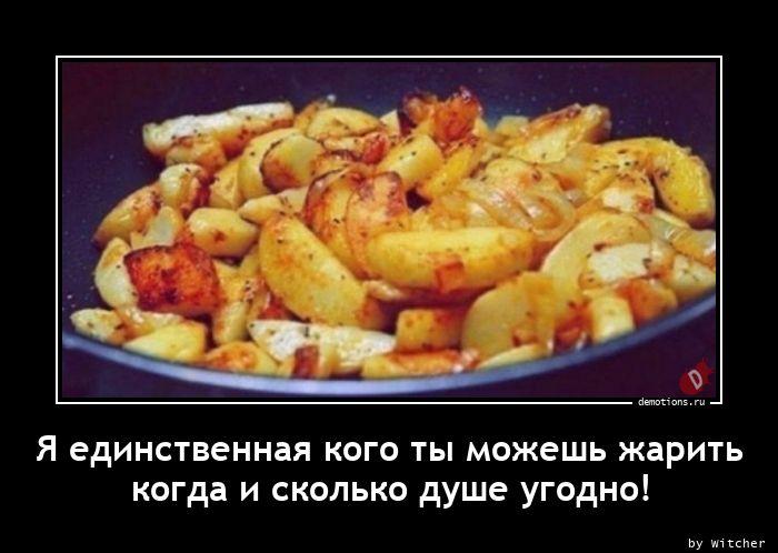 1613468119_Ya-edinstvennaya-kog.jpg