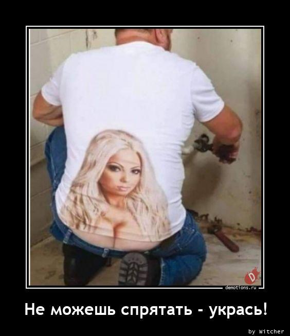 1613557298_Ne-mozhesh-spryatat-.jpg
