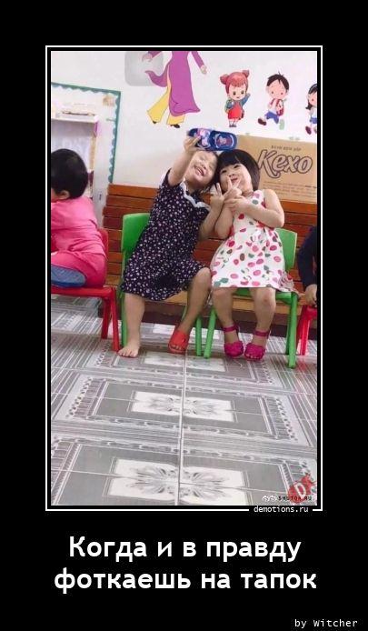 1614080076_Kogda-i-v-pravdu-fot.jpg