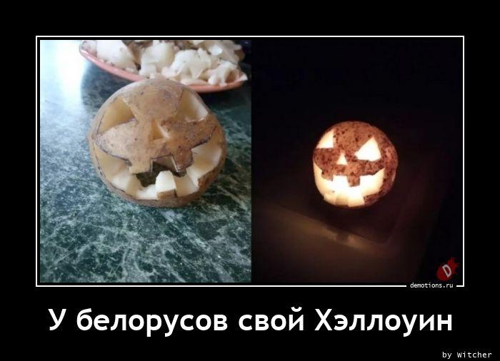 1614837750_U-belorusov-svoy-Hel.jpg
