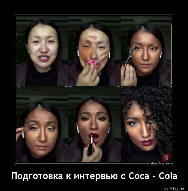 1614844375_Podgotovka-k-intervy.jpg