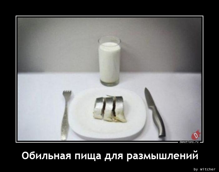 1615100646_Obilnaya-pischa-dlya.jpg
