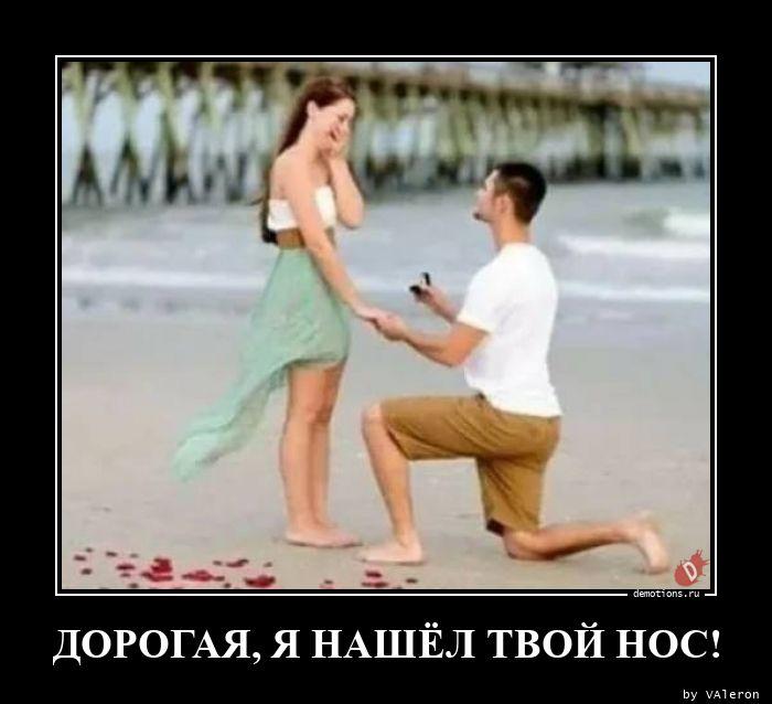 1616746132_DOROGAYa-Ya-NAShEL-T.jpg