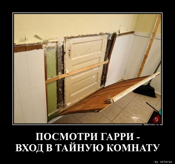 1616746157_POSMOTRI-GARRI-VHOD-.jpg