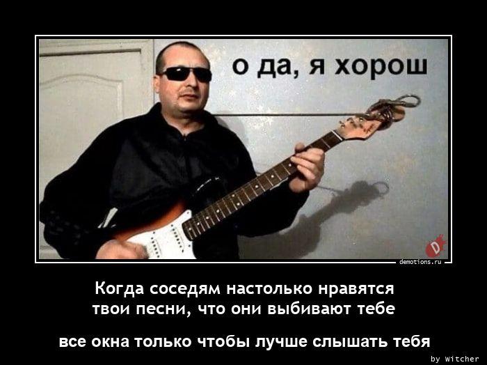 1616867829_Kogda-sosedyam-nasto.jpg