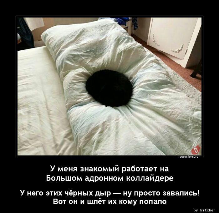 1616926089_U-menya-znakomyy-rab.jpg