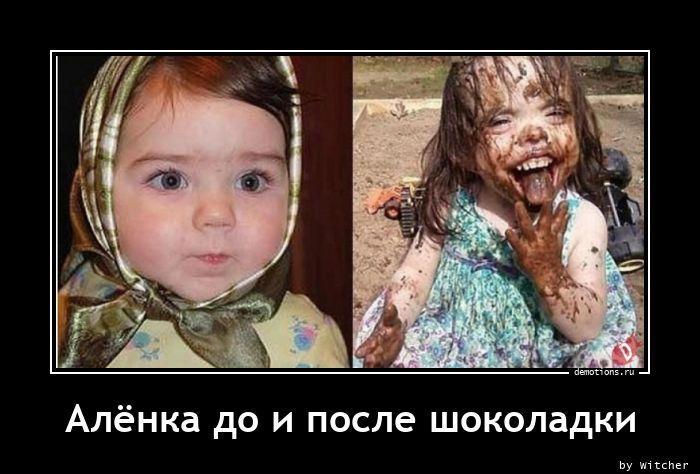 1616337530_Alenka-do-i-posle-sh.jpg