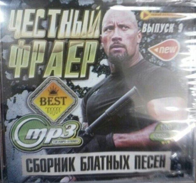 1616716543_russia-10.jpg