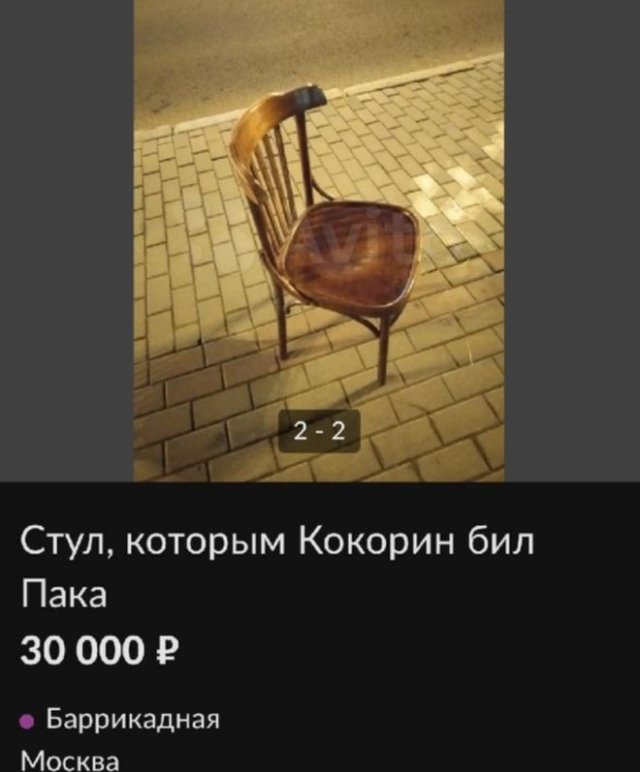 1616716594_russia-13.jpg