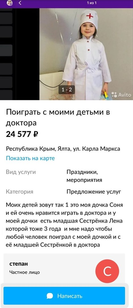 1616716609_russia-3.jpg