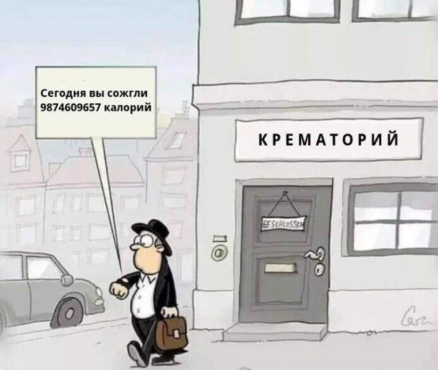 strannyy-i-chernyy-yumor-14-foto_8.jpg
