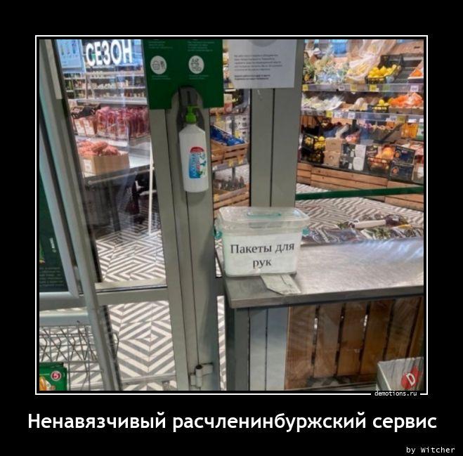 1617442349_Nenavyazchivyy-rasch.jpg