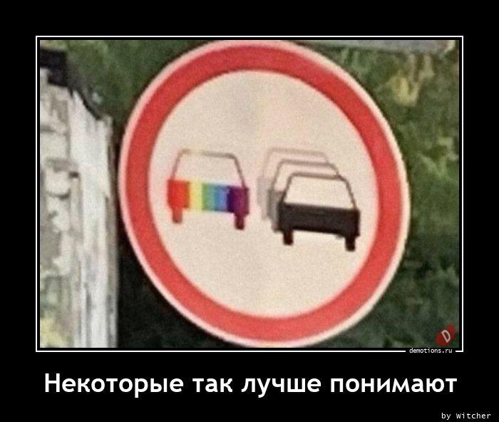 1617606157_Nekotorye-tak-luchsh.jpg