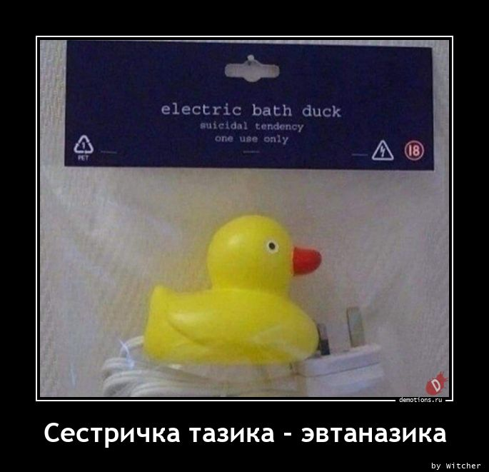 1617897180_Sestrichka-tazika-ev.jpg