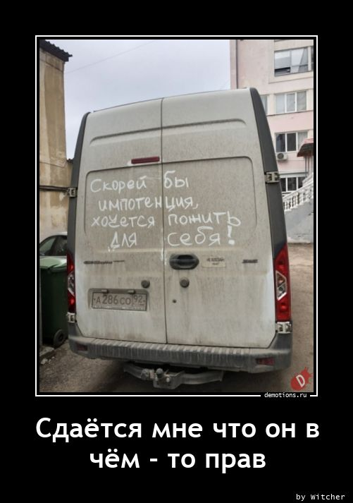 1618046286_Sdaetsya-mne-chto-on.jpg